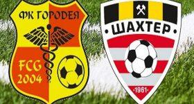 Nhận định Gorodeya vs Shakhtyor Soligorsk, 23h00 ngày 28/03